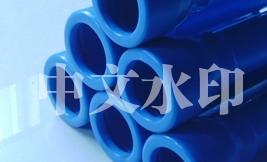 涂塑复合钢管